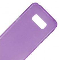 Funda compatible Samsung Galaxy S8 Gel Mate Morada
